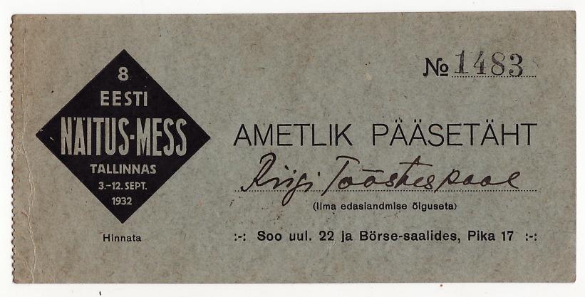 11c0a00ee9a Eesti Näitus-mess 1932 pääsetäht / Aigrette Antiik